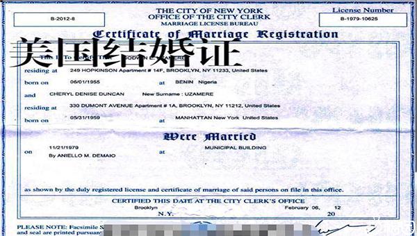 中国同性可以到美国办理结婚证