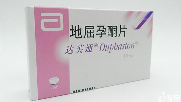 地屈孕酮片外包装