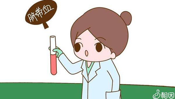 脐带血穿刺检查的准确率较高