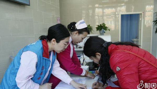 捐献脐血需要填写《母亲健康调查表》