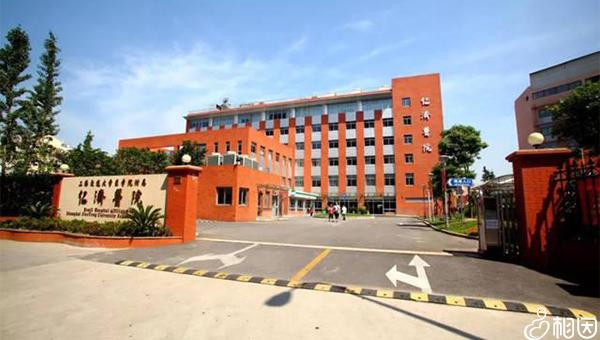 上海仁济医院外观