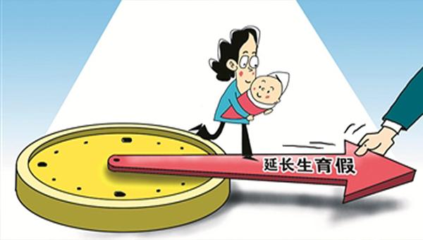 广东奖励假是强制的