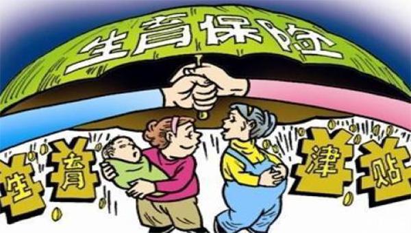 广东产假工资