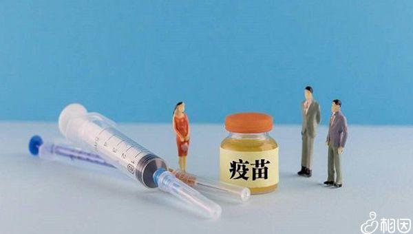 打疫苗注意事项