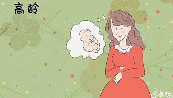 高龄自然受孕几率低