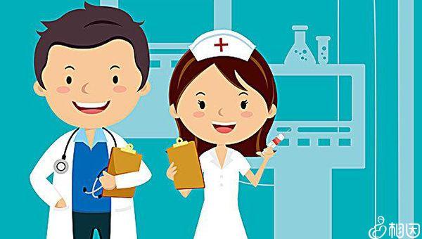 选择试管医生方法