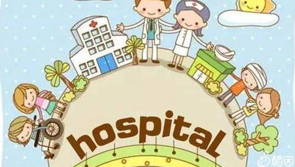 沈阳202医院是一家三级甲等医院