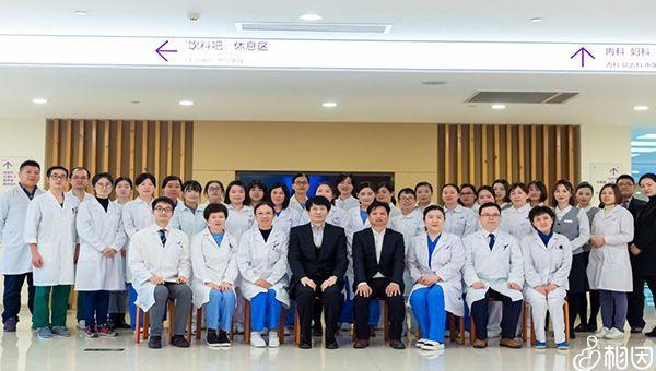 日本加藤医院医生