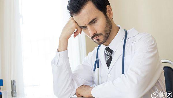 日本试管医生