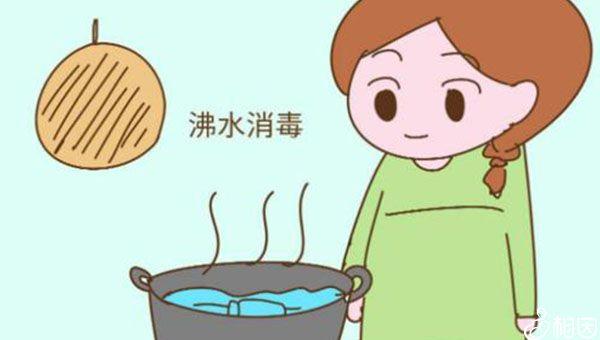 可以通过沸水进行消毒