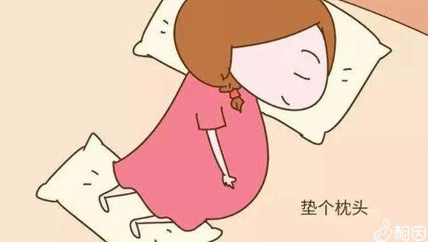 睡觉时可以垫个枕头