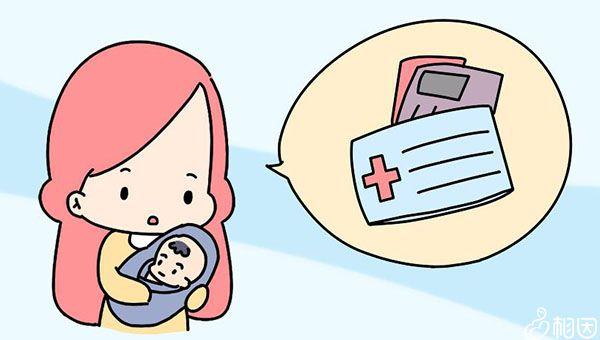 轮状疫苗接种时间