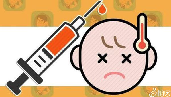 疫苗注射后副作用