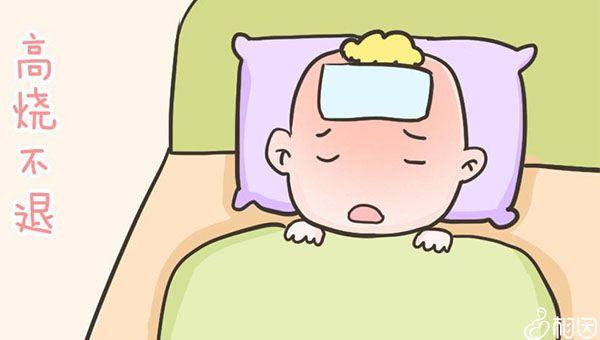 宝宝有发烧的症状