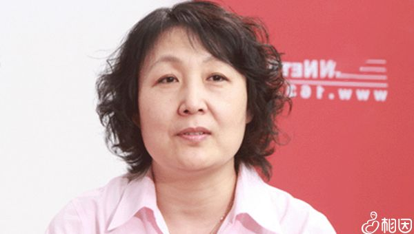 北医三院刘平医生