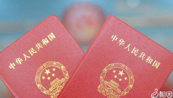 台湾同性合法