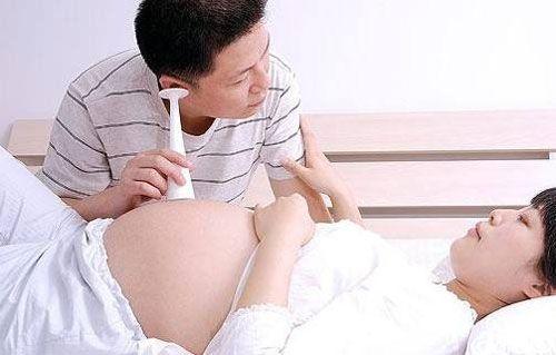 怀孕2个月了没胎心胎芽怎么办