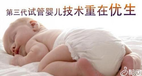 第三代试管婴儿主要是基因筛查
