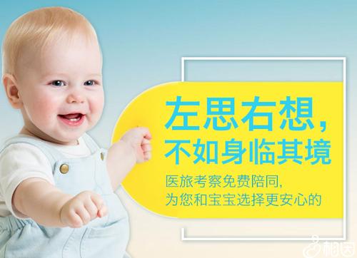 做试管婴儿前需要准备什么