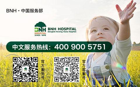 试管婴儿医院排行榜
