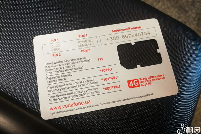 vodafone电话卡