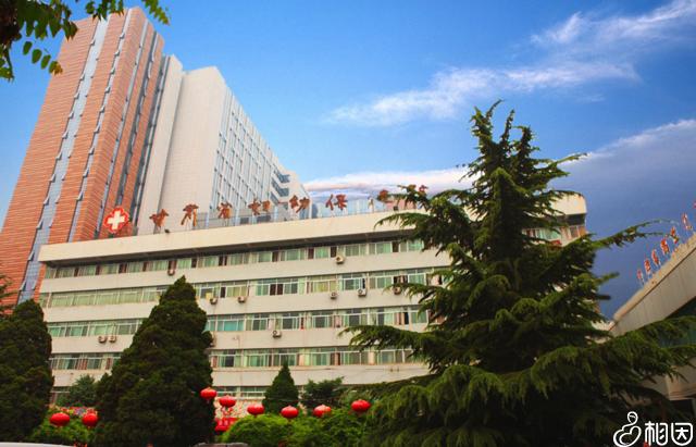 甘肃省妇幼保健院