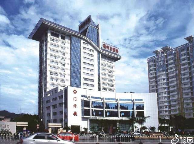 南京军区福州总医院门诊楼