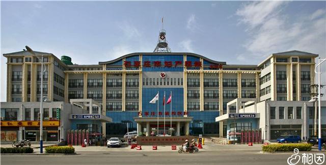 石家庄市妇产医院