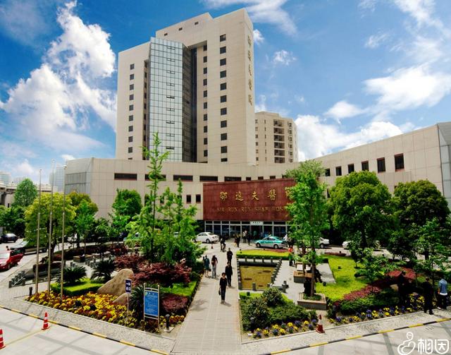 邵逸夫医院(庆春院区)