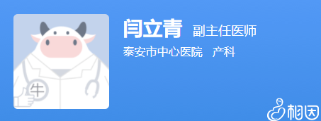 泰安市医院生殖中心闫立青