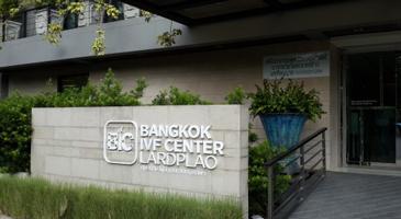 曼谷生殖中心