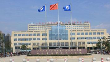上海第六人民医院