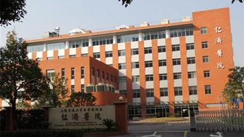 上海仁济医院北院
