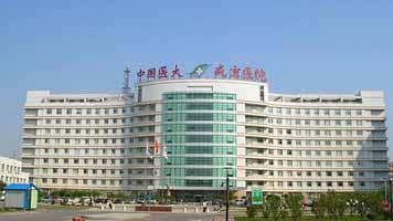 中国盛京医院