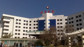 云南省第四人民医院