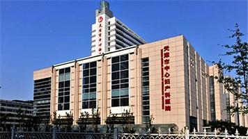 天津中心妇产医院