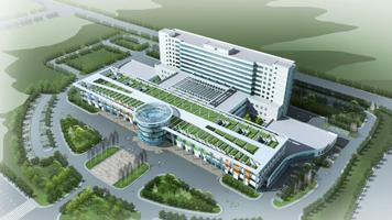 成都市妇女儿童医院