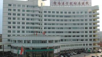 赣南第一附属医院