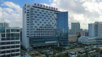 海南医学院附属医院
