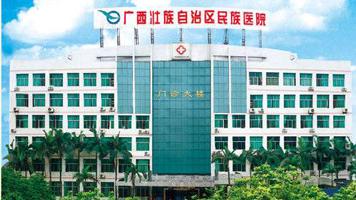 广西区人民医院