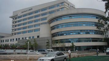 宁波市妇女儿童医院