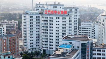 江门中心医院