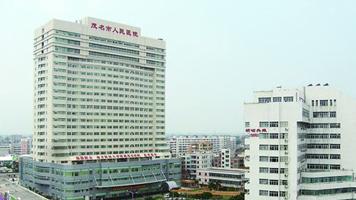 茂名人民医院