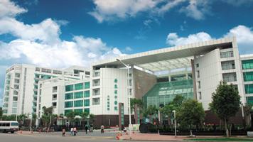 广州市大学城中医院