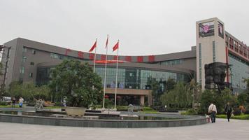 广州妇幼保健院