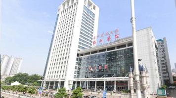 华中科技大学同协和医院
