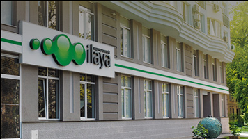 乌克兰Ilaya医疗中心