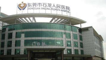 石龙人民医院