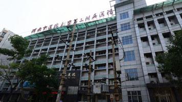 河南中医第三医院