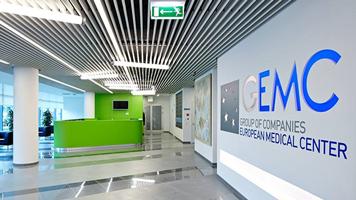 EMC欧洲医疗中心